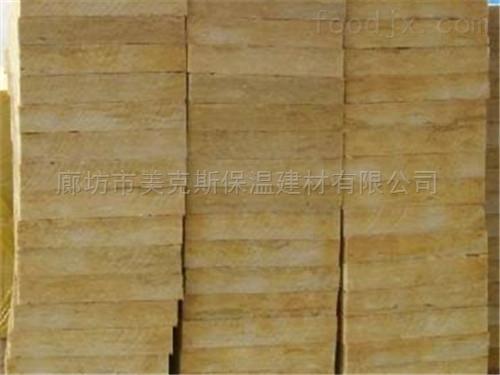 优质岩棉板~岩棉保温板厂家厂家