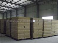 合肥市岩棉保温板超值价格