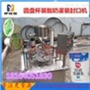 伊佳诺YJN-2圆盘式杯装酸奶灌装封口机