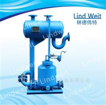 林德伟特高品质蒸汽凝结水回收泵