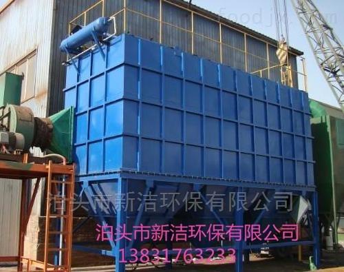 新洁LDM系列长袋离线脉冲除尘器质优价廉