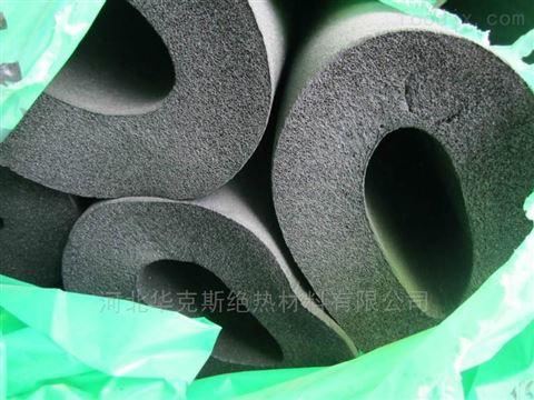 加工销售B1级橡塑保温板厂家