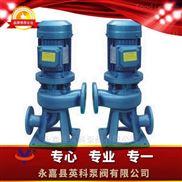 直立式排污泵
