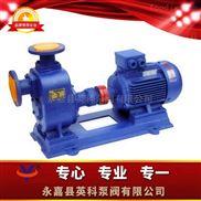ZW-自吸式无堵塞排污泵