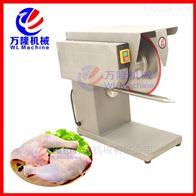 JQ-300商用家禽分割机 电动鱼头切开机 鸡腿切割机