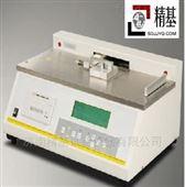塑料摩擦力测试仪
