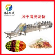 蔬菜清洗流水线 净菜加工生产线