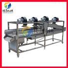 TS-FX35净菜生产翻转式风干机 水果蔬菜风干设备