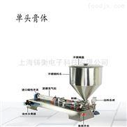 單頭立式膏體灌裝機