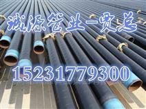 三层聚乙烯涂覆防腐钢管厂家