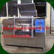 Z省力的面包糠真空和面机/肉食裹糠专用面包糠真空和面机15054837700
