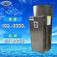 蓄热式电热水器供应