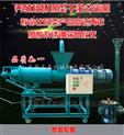 GY-180A-家庭养殖新型固液分离机