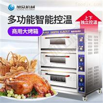 全自动电加热食品烘炉不锈钢材质