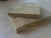 江西半硬质岩棉板每平米多少钱?