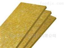 南昌半硬质岩棉板每平米多少钱?