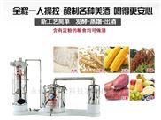 家庭造酒設備詳細介紹 雅大設備廠家圖片