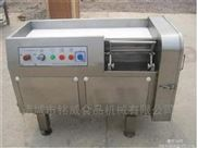 切肉丁机器 冻肉切丁机350型