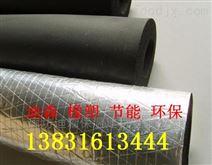 黄烨防火橡塑保温管多少钱每平米?