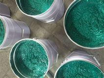 广西贺州污水池玻璃鳞片胶泥正品