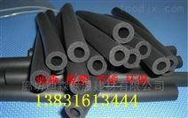 高安防火橡塑保温管多少钱每平米?