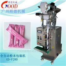 GD-FJ全自动小袋桑葚粉包装机