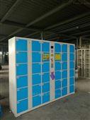 南京密码商场存包柜