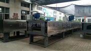 山东饼干整理机、全自动饼干生产线