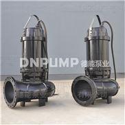 排污潜水泵型号选择