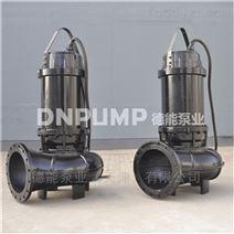潜水自动耦合排污泵生产厂家