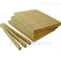 目前最新新乐A级岩棉板每平米价格