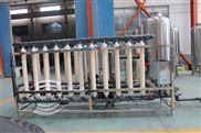 超滤/纳滤 矿泉水设备厂家