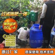 宁夏施肥机厂家 文官果树水肥一体化设备