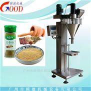 GD-FG 小型芥末粉剂灌装机