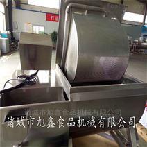 食堂快餐专用自动清洗出料万能洗菜机