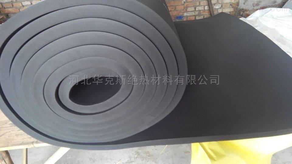 橡塑保温管价格/龙岩市B1级橡塑管厂家