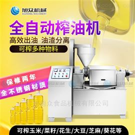 XZ-Z508-3旭众厂家豆类全自动花生榨油机工厂