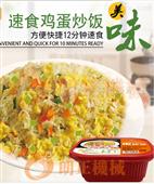 免蒸方便营养黄金米饭生产线机械厂家