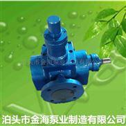 河北沧州金海泵业YCB0.6-0.6圆弧齿轮泵