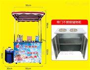 烟雾喷烟冰淇淋机器多少钱一台