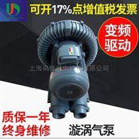 环保专用RB-022环形高压鼓风机