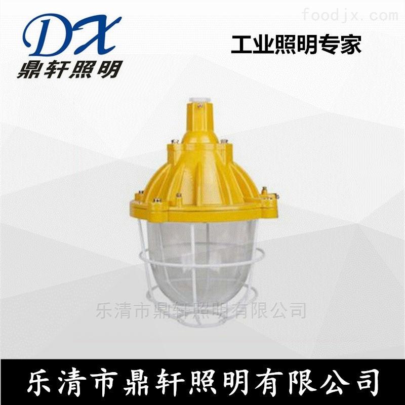 BYC6170-N70W钠灯防爆泛光灯吸顶安装