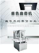 上海隆豫单色曲奇机SV700A-K600-NW