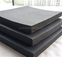 河北B2级橡塑板|橡塑保温板报价