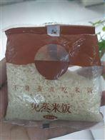 高蛋白黄金米设备 营养大米生产线