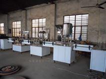 厂家直销全自动矿泉水生产线