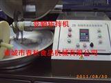香豆腐加工设备-80斩拌机高速乳化机