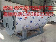 3吨燃气蒸汽锅炉市场报价√3吨锅炉厂家资讯