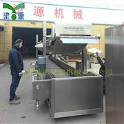 全自动黄花鱼油炸生产线  洋葱卷油炸机