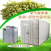 优质腊肠高温热泵烘干机